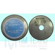 Диск отрезной алмазный   АОК 100х16х0,2 АСН 60/40 (по стеклу) 0.50кар