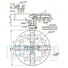 Диск Делительный 120х 20х 30° с Т-образными пазами12мм деление на 12 частей (УЗСП-49) (восстановленный)