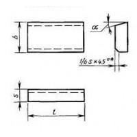 Пластина 02631 ВК6 (12х8х3) (для проходных, расточных и револьверных резцов)