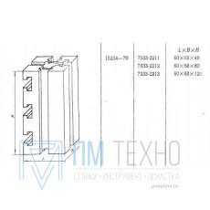 Опора Квадратная  60х 60х 40 с тремя продольными Т-образными пазами 12мм (7033-2211) ГОСТ15234-70 (восст.)