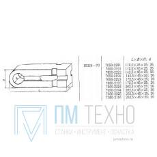 Планка 112,5х 45х 20 с установочным отверстием d 26мм, под паз 12мм передвижная (7050-2191) ГОСТ15324-70 (восстановлена)