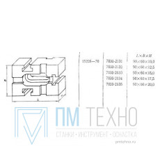 Подкладка прямоугольная 90х60х15 с 3-мя Т-образными пазами 12мм (7033-2133) ГОСТ15228-70 (ДСП-16) (восстановленная)