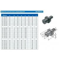 Резцедержатель для расточных резцов с ц/х Е2-40х32, с хвостовиком VDI40-3425 DIN69880