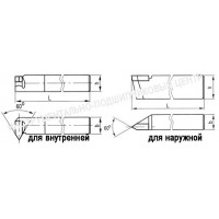 Резец Резьбовой  20х20х200 Р6М5 для внутренней резьбы
