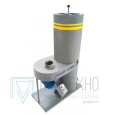 Пылеулавливающий агрегат ПУАМ-1200-1